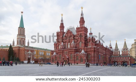Moscow - January 16, 2015: A lot of people walk in the historical center of Moscow on Red Square January 16, 2015, Moscow, Russia - stock photo