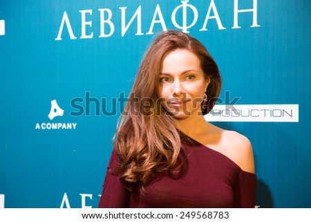MOSCOW - JANUARY, 28: Actress Ekaterina Guseva. Premiere of the movie Leviathan at Moscow Cinema,  January, 28, 2015 in Moscow, Russia - stock photo