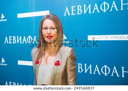 MOSCOW - JANUARY, 28: Film Director Andrey Zvyagintsev (Film Leviathan). Premiere of the movie Leviathan at Moscow Cinema,  January, 28, 2015 in Moscow, Russia - stock photo