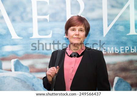 MOSCOW - JANUARY, 28: Irina Prokhorova. Premiere of the movie Leviathan at Moscow Cinema,  January, 28, 2015 in Moscow, Russia - stock photo