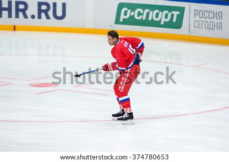 MOSCOW - JANUARY 29, 2016: Russian rocket Pavel Bure (10) training just before hockey game Finland vs Russia on League of World legends of Ice hockey championship in VTB ice arena, Russia. Rus won 6:2 - stock photo