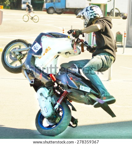 """MOSCOW - JULY 12, 2014: festival of extreme motosport on streets of city """"Kill the street"""". - stock photo"""