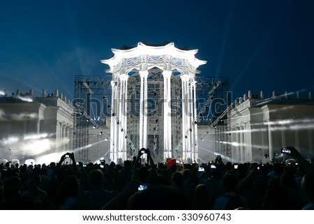 MOSCOW - JULY 26: Illumination of the building ( light show) at an exhibition (VDNH)  on july 26, 2015 in Moscow, Russia. - stock photo