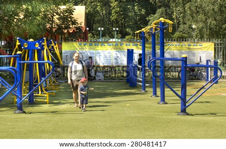 MOSCOW - JULY 01, 2014: people rest in park Izmaylovsky, the biggest park of Europe. - stock photo