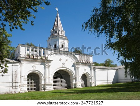 "MOSCOW - JULY 14: Royal estate gate at the Museum-Reserve ""Izmailovo"" on July 14, 2014 in Moscow. - stock photo"