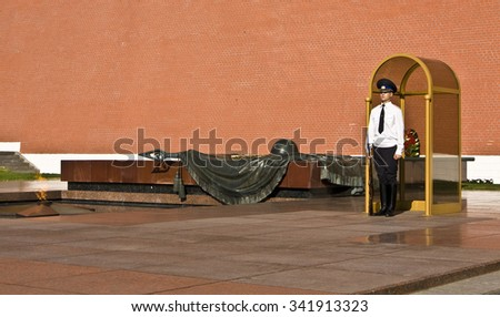 MOSCOW - JULY 14, 2010: soldier on guard near eternal flame near Moscow Kremlin. - stock photo