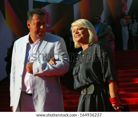 MOSCOW - JUNE 20: Actress, tv-presenter Yana Poplavskaya at XXXV Moscow International Film Festival red carpet opening ceremony. Taken on June 20, 2013 in Moscow, Russia. - stock photo