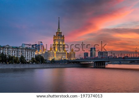 MOSCOW - JUNE 7: Hotel Ukraine on August 7, 2014 in Moscow, Russia. Hotel Ukraine - five-star hotel has 34 floors and height of 206 meters was built in 1953-1957. - stock photo