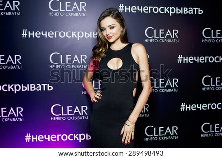 MOSCOW - JUNE 15: Miranda Kerr attends the photo call 'CLEAR, NECHEGO SKRIVAT' during the event of the Clear on JUNE 15, 2015 in Shakti Terrace restaurant, Moscow, Russia - stock photo