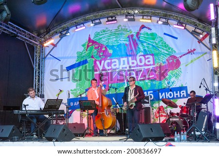 """MOSCOW - JUNE 14: Nirvana in Jazz group performs at XI International Jazz Festival """"Usadba Jazz"""" in Archangelskoye Museum-Mansion on June 14, 2014 in Moscow - stock photo"""