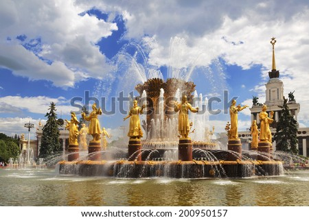 MOSCOW - JUNE 20: Peoples Friendship fountain in VDNKh -  Exhibition Centre on June 20, 2014 in Moscow, Russia - stock photo