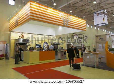 MOSCOW-JUNE 15:Stand WP HATON Netherlands company producing equipment for bakeries at the international exhibition MODERN BAKERY 2012 on June 15, 2012 in Moscow - stock photo