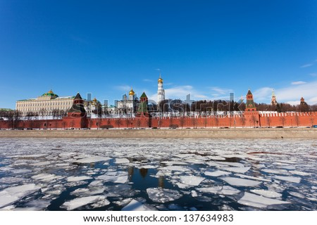 Moscow Kremlin and Moskva River in the sunny spring afternoon. - stock photo