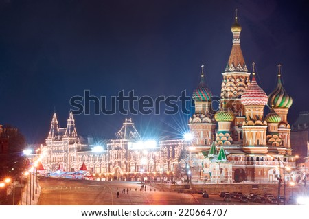 Moscow Kremlin and Red Square. Night cityscape - stock photo