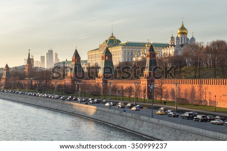 Moscow Kremlin and the waterfront. Moscow. Russia - stock photo