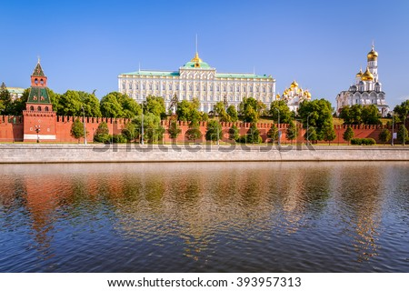 Moscow. Kremlin. Grand Kremlin Palace - stock photo