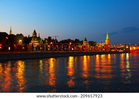 Moscow Kremlin in summer night. Russia - stock photo