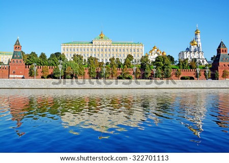 Moscow Kremlin, Moscow, Russia - stock photo