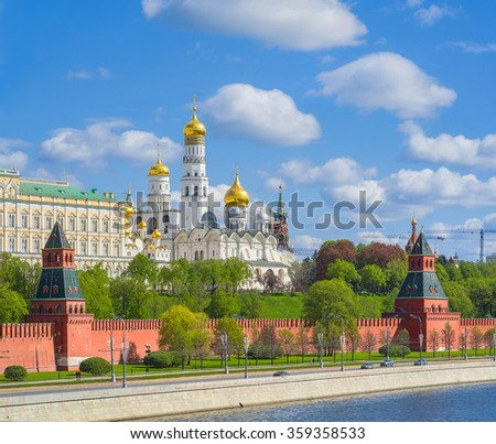 Moscow Kremlin, Russia - stock photo