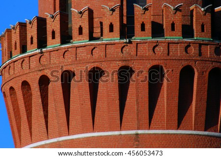 Moscow Kremlin tower, UNESCO World Heritage Site. Blue sky background. - stock photo