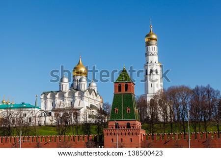 Moscow Kremlin Wall and Ivan the Great Bell Tower, Russia - stock photo