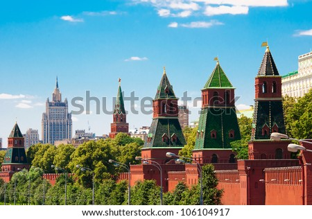 Moscow Kremlin Wall, Russia - stock photo