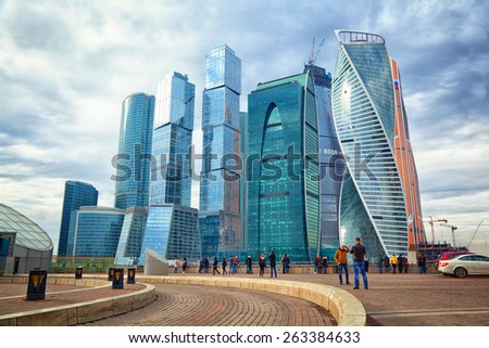 Moscow - march 9: International business center Moscow-city, Tourists walk in Moscow. Russia, Moscow, march 9, 2015 - stock photo