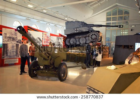 "Moscow - March 7: Moscow State Exhibition Hall ""New Manege"", the exhibition ""Remember"". Retro weapons Soviet and German troops during World War II, Russia, Moscow, March 7, 2015 - stock photo"