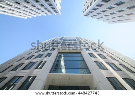 MOSCOW - MAY 20, 2015: Architecture of modern business center Aquamarine, view from the bottom point - stock photo