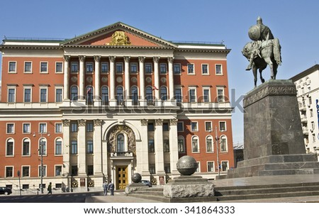 MOSCOW - MAY 28, 2011: building of Moscow Government on Tverskaya street, has been built in 1782 by arcitect Kazakov, and monument to prince Yury Dolgoruky, founder of Moscow. - stock photo