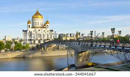 MOSCOW - MAY 15, 2014: cathedral of Jesus Christ Saviour, has been built in 1860 and reconstructed in 1997 year, and Patriarch bridge. - stock photo