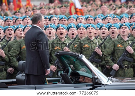 MOSCOW - MAY 09: Celebration of the 66th anniversary of the Victory Day (WWII) on Red Square on May 9, 2011 in Moscow, Russia. Russian defense minister Anatoliy Serdyukov toured the troops - stock photo