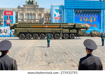 MOSCOW - MAY 7: Military vehicles participate at last rehearsal of the parade dedicated to the 70th anniversary of the victory in the Second World War in Red Square on May 7, 2015 in Moscow - stock photo