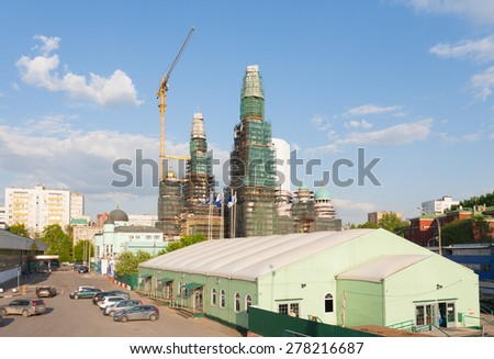MOSCOW - MAY 12: Moscow Cathedral Mosque reconstruction in Prospekt Mira Avenue on May 12, 2015 in Moscow. Moscow Cathedral Mosque is one of most famous mosques in Russia. - stock photo