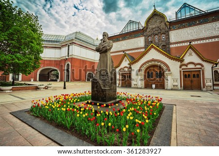 MOSCOW - MAY 11: Pavel Tretyakov monument and Tretyakov Gallery building in Lavrushinsky Lane on May 11, 2015 in Moscow. Tretyakov Gallery is art museum having collection of Russian art. - stock photo