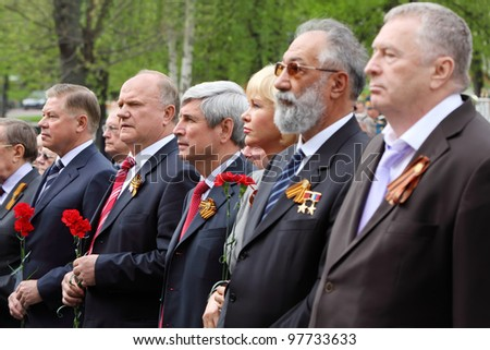 MOSCOW - MAY 8: Russian Federation State Duma deputies at ceremony of wreath laying at tomb of Unknown Soldier at Victory Day, on May 8, 2011, Moscow, Russia. - stock photo