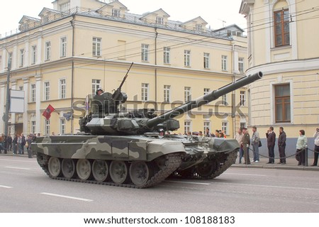 MOSCOW-MAY 9: Russian tank T-90 at the Victory Day Parade on May 9, 2012 in Moscow - stock photo