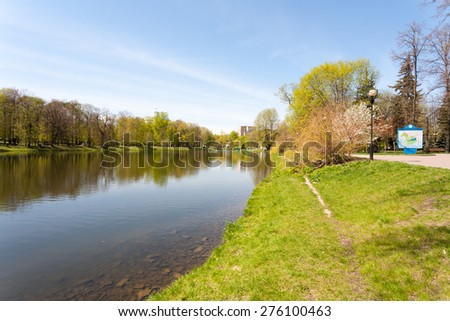 MOSCOW - MAY 07: Shore of the pond in Catherine Park on May 7, 2015 in Moscow. Catherine Park is located in Moscow's Meshchansky District. - stock photo
