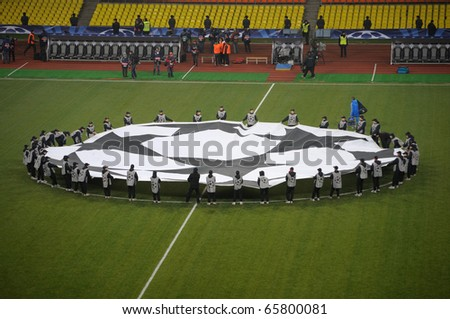 MOSCOW - NOVEMBER 23: Spartak Moscow verses Olympic Marsel in the Champions League, November 23, 2010. Lujniki stadium had 50000 people in this day - stock photo