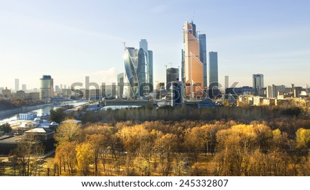 MOSCOW - OCTOBER 25, 2014: Business-centre Moscow-city, has been built from 2004 till 2015 uner construction on Krasnopresnenskaya quay. - stock photo