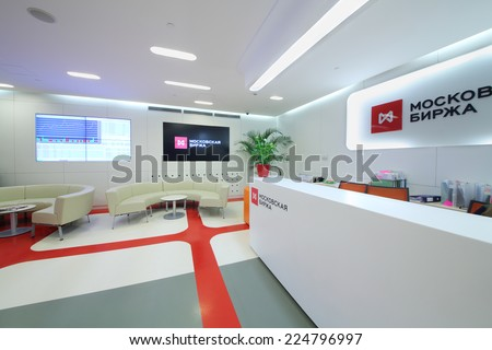 MOSCOW, RUSSIA - APR 10, 2014: Modern interior reception Moscow stock exchange - stock photo