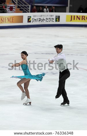 "MOSCOW, RUSSIA - APR 30: World championship on figure skating 2011. Alex and Maia Shibutani - the bronze medallists in pair figure skating. Palace of sports ""Megasport"" on April 30, 2011 in Moscow. - stock photo"