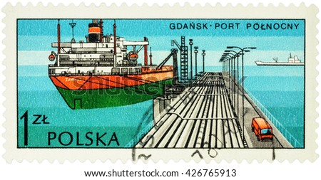 """MOSCOW, RUSSIA - APRIL 25, 2016: A stamp printed in Poland shows Northern Port in Polish Harbour Gdansk, series """"Polish Harbours"""", circa 1976 - stock photo"""
