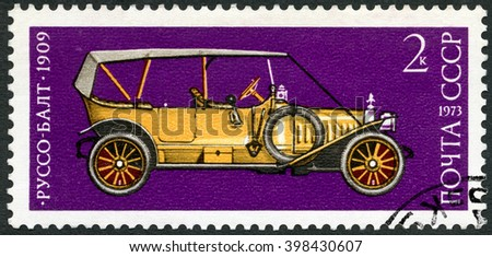 MOSCOW, RUSSIA - APRIL 26, 2015: A stamp printed in USSR shows Russo-Balt car, 1909, Development of Russian automotive industry, 1973 - stock photo