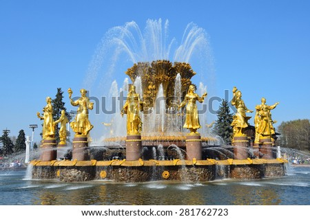 "Moscow, Russia, April,20,2014, Russian scene: Nobody, Fountain ""Friendship of peoples"" at the exhibition of achievements of national economy - stock photo"