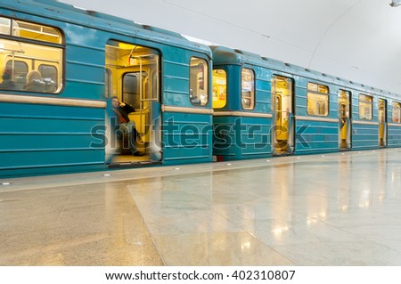 MOSCOW, RUSSIA - APRIL 04, 2016: Subway train at metro station Troparevo in Moscow, Russia. It was opened in December 08, 2014. - stock photo
