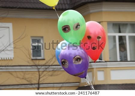 Moscow, Russia - April 19, 2012. The balloons symbolizing the arrested participants of Pussy Riot. . Near the building of the Tagansky court - stock photo