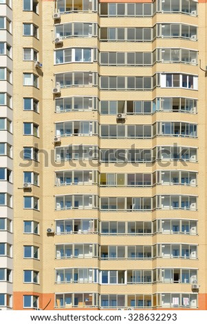 MOSCOW, RUSSIA - AUGUST 28, 2015: Facade of new modern high-rise apartment buildings in Moscow  - stock photo