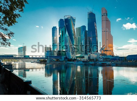 Moscow, Russia - August 31, 2015: The Moscow International Business Center in Moscow. MIBC is one of the largest construction projects in Europe - stock photo