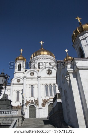 MOSCOW, RUSSIA - Christ the Savior Cathedral. Cathedral of the Russian Orthodox Church - stock photo
